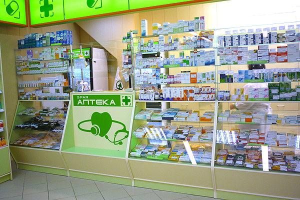 Картинки про аптеку для детей